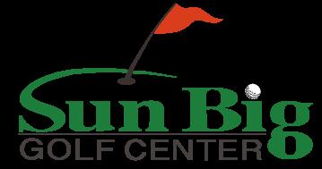 サンビックゴルフセンター